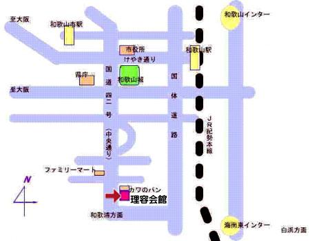 和歌山県理容組合マップ